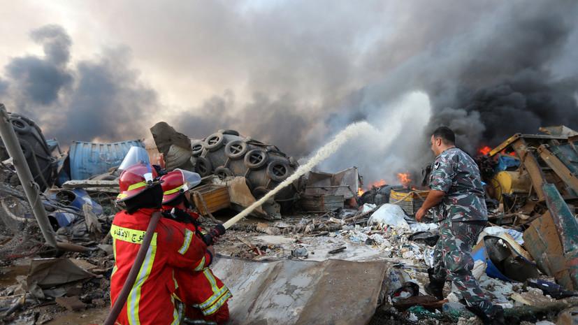 В Ливане заявили о гибели около 40 человек при взрыве в Бейруте