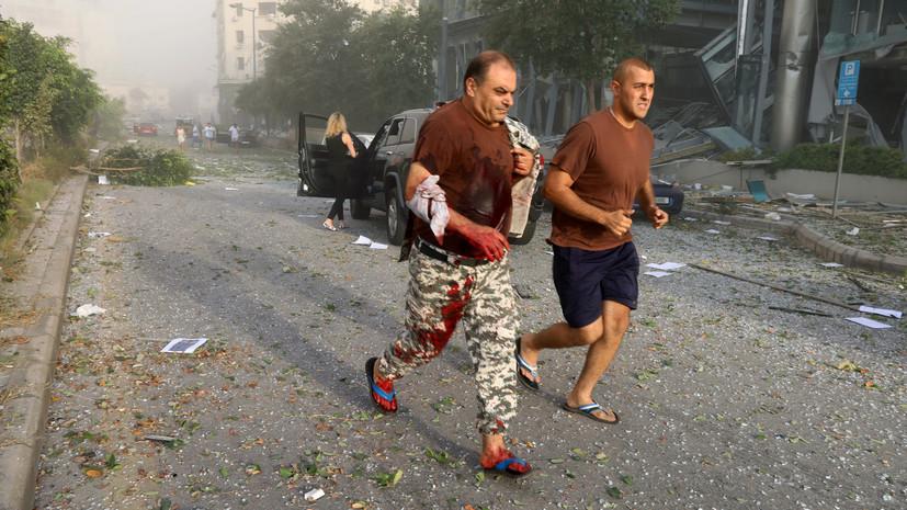 Число погибших при взрыве в Бейруте превысило 50