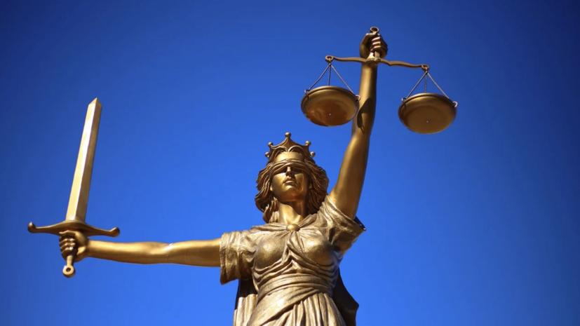 На Украине заявили о катастрофической нехватке судей