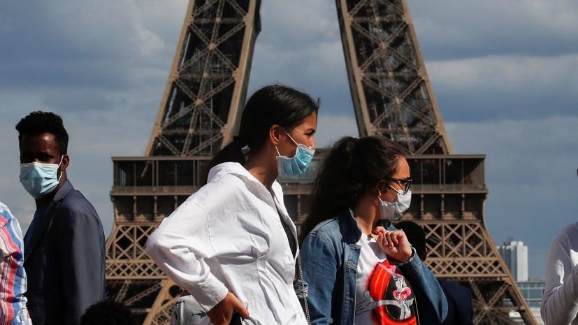 Во Франции за сутки подтверждено более тысячи случаев коронавируса