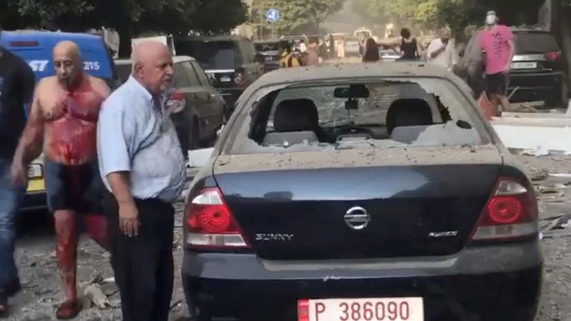 СМИ назвали возможную причину мощного взрыва в Бейруте