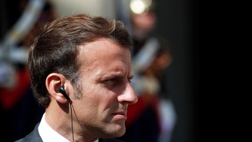 Макрон заявил об отправке помощи Ливану