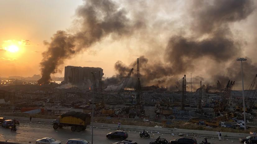 Бейрут объявлен зоной бедствия — РТ на русском