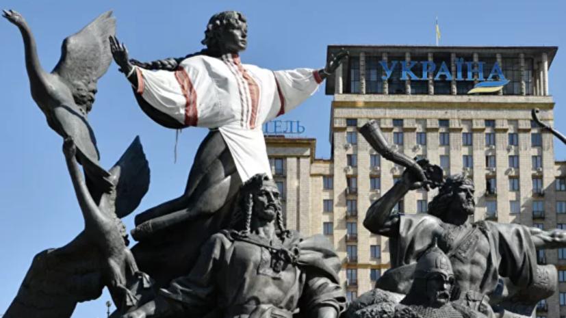 Экс-депутат Рады призвала русскоязычное население «паковать манатки»