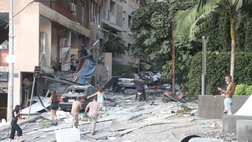 Около 50 сотрудников ООН пострадали при взрыве в Бейруте