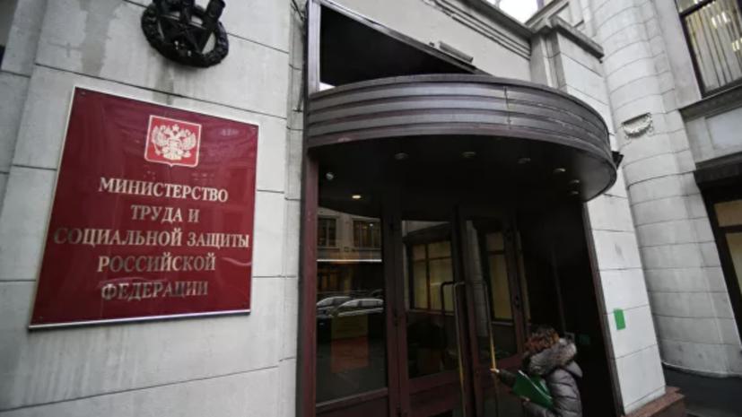 Минтруд заявил о создании механизма проверки гражданства госслужащих