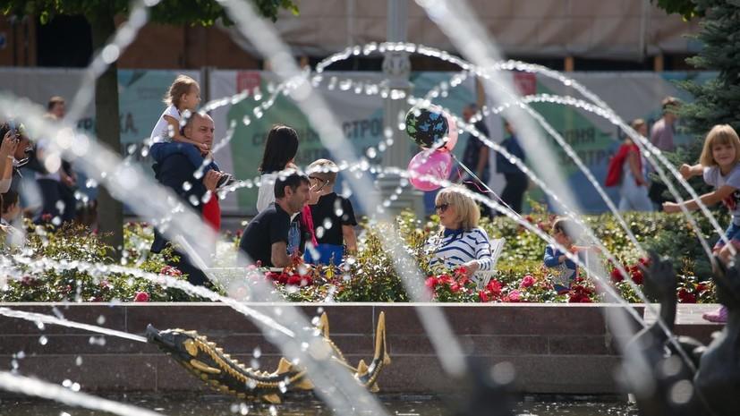 В Москве 5 августа ожидается до +28 °С