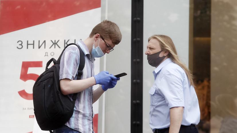 На Украине число случаев коронавируса превысило 75 тысяч