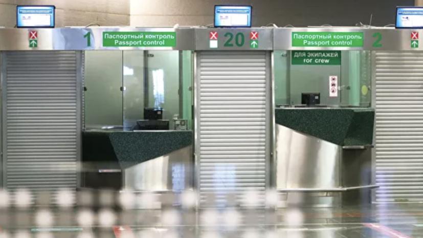 В России разрешён безвизовый въезд иностранцев для командировок