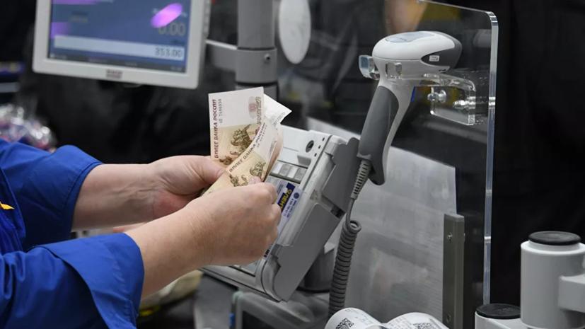 В Приморском крае сняли ограничения на работу непродовольственных магазинов