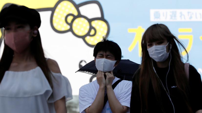 Режим ЧС введён в ещё одной префектуре Японии из-за коронавируса