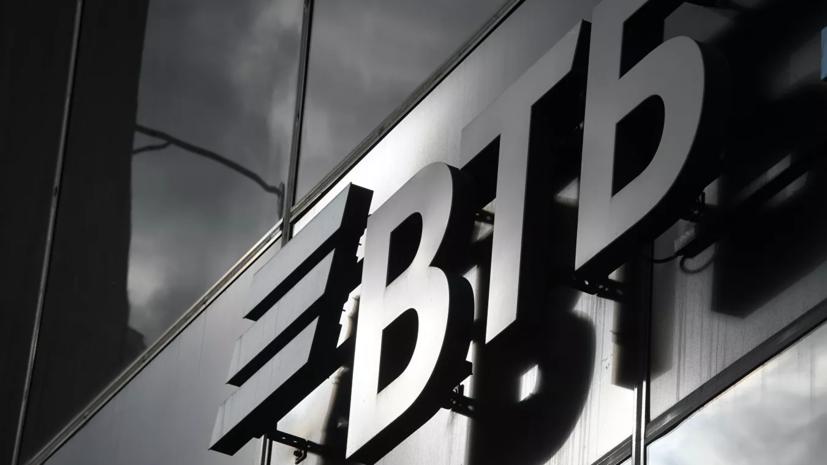 В ВТБ предупредили о риске возвращения ситуации с вкладами в 1990-е