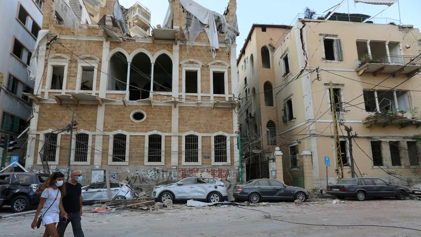 В Бейруте около 300 тысяч человек остались без жилья из-за взрыва