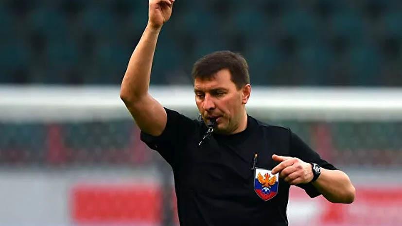 Источник: судья Вилков обслужит матч за Суперкубок России
