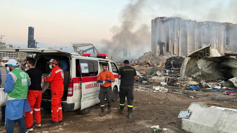 Более 100 спасателей из ЕС окажут помощь Бейруту