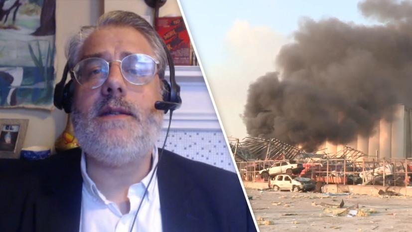 «Ливану потребуется немалая экономическая помощь»: аналитик о последствиях взрыва в Бейруте