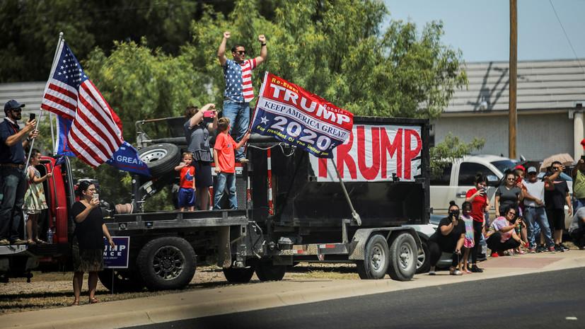 «Цифры сейчас показывают другое»: что говорят данные соцопросов о шансах Трампа на победу в выборах
