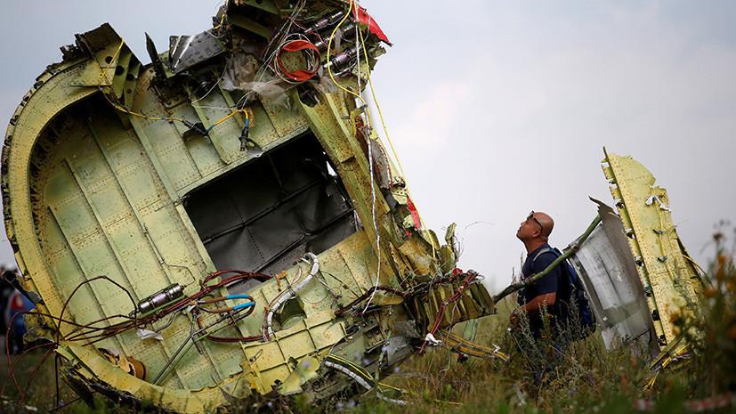 Минюст России получил уведомление от ЕСПЧ об иске по делу MH17