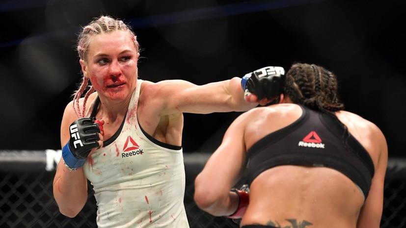 Куницкая: не все попадают в UFC благодаря таланту