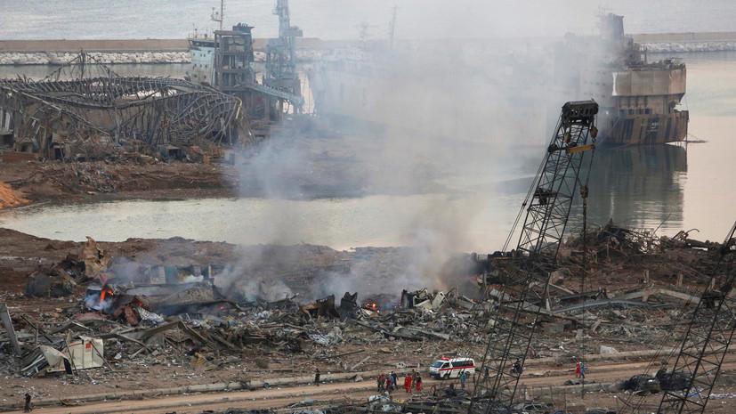 Глава порта Бейрута заявил, что склада пиротехники у места ЧП не было