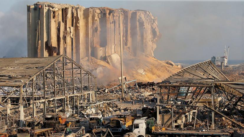 Сотрудников порта Бейрутаотправят под домашний арест из-за взрыва