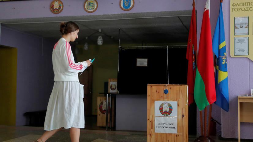 ЦИК Белоруссии аккредитовал более 240 иностранных наблюдателей