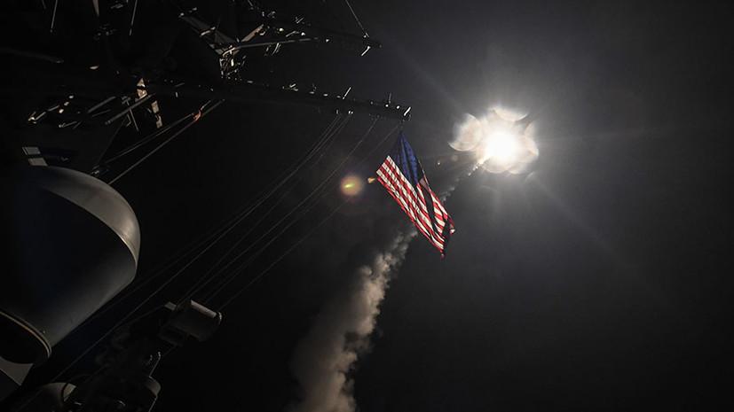 «Нестратегическое» сдерживание: почему в Пентагоне предложили разработать ядерные крылатые ракеты морского базирования