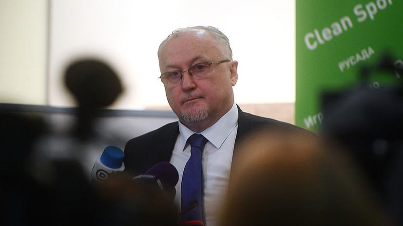 «Нарушения носят очень серьёзный характер»: набсовет РУСАДА рекомендовал уволить Гануса