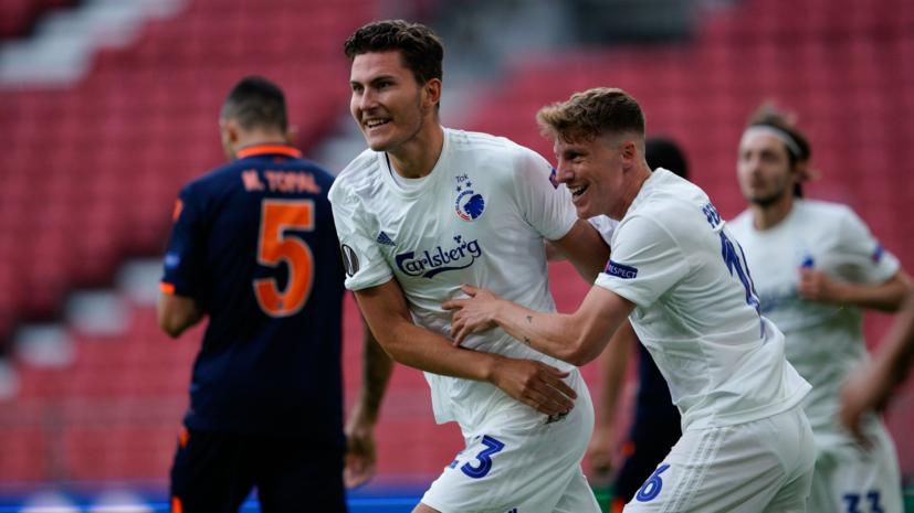 «Копенгаген» прошёл «Истанбул» в плей-офф ЛЕ, несмотря на проигрыш в первом матче
