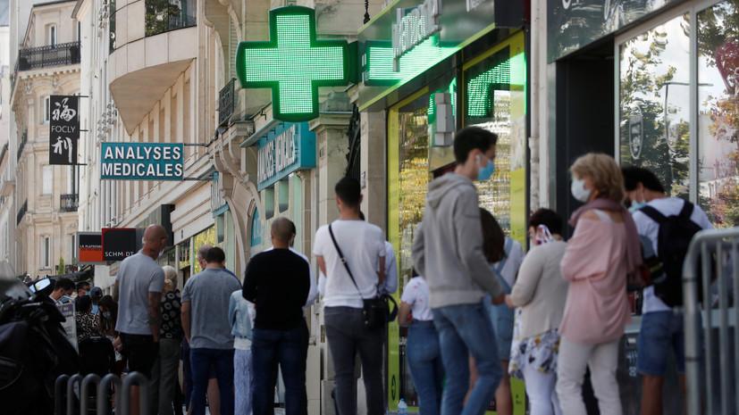 Во Франции за сутки выявлено почти 1,7 тысячи случаев коронавируса
