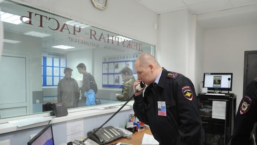 Неизвестные заблокировали доступ в офис ОНК в Москве