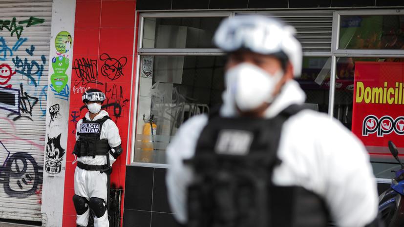 Число случаев коронавируса в Колумбии превысило 345 тысяч