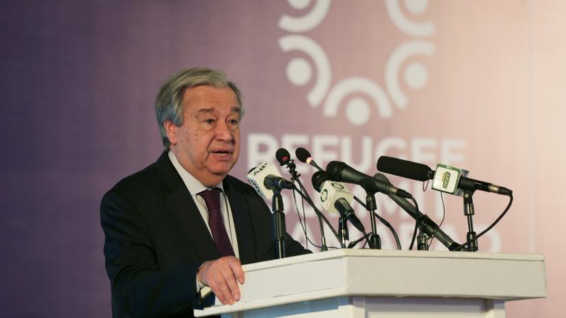 Генсек ООН вновь призвал мир отказаться от ядерного оружия