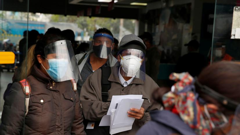За сутки в Перу выявили более 7,7 тысячи случаев коронавируса