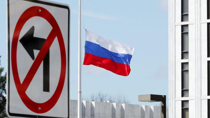 «Госдепу крайне не нравятся альтернативные источники информации»: в посольстве РФ ответили на доклад США о «пропаганде»