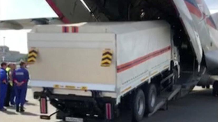Четвёртый самолёт МЧС России вылетел в Бейрут