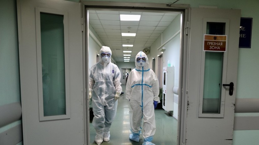 В Москве ещё 1254 пациента вылечились от коронавируса