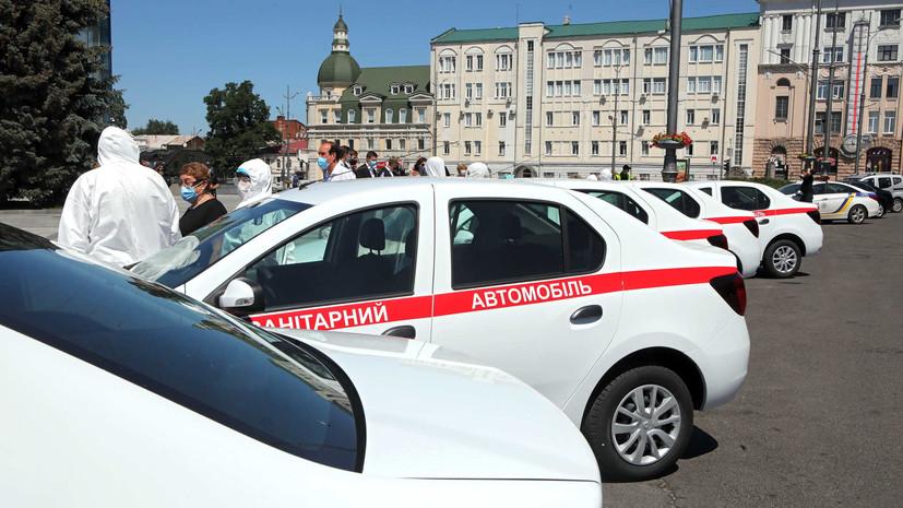 На Украине за сутки выявлено 1318 случаев коронавируса