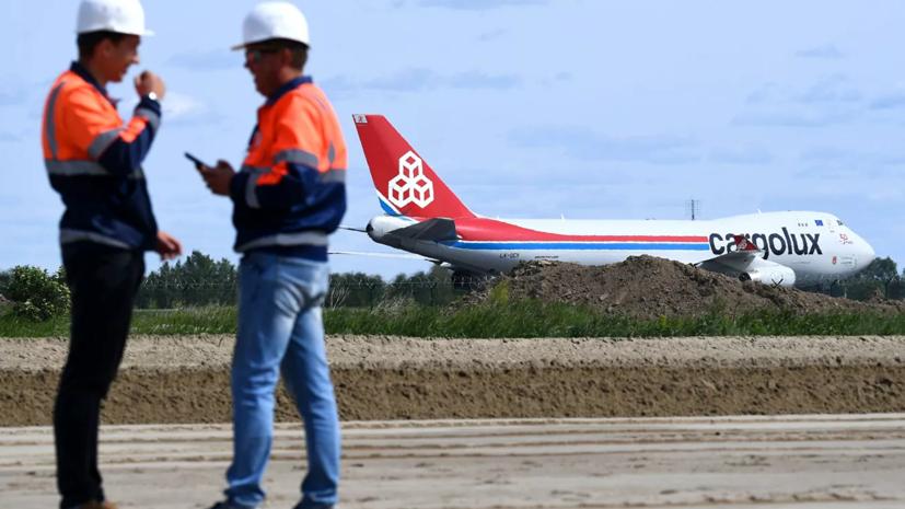 В России планируют модернизировать 68 аэродромов