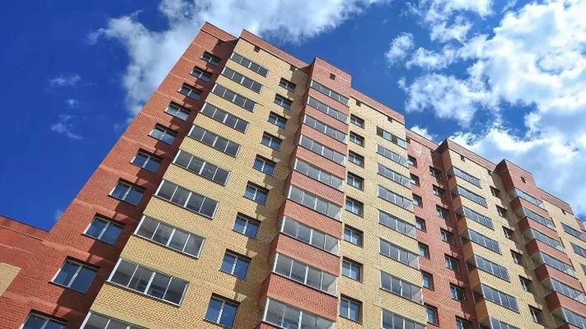 В Госдуме предложили создать спецвклады на недвижимость
