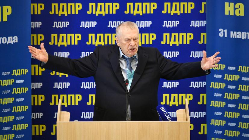 «Зюганов ляжет слева от Брежнева, а я справа»: Жириновский — об ошибках, неудовлетворённом тщеславии и своих похоронах