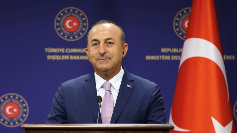 Глава МИД Турции совершит рабочий визит в Ливию