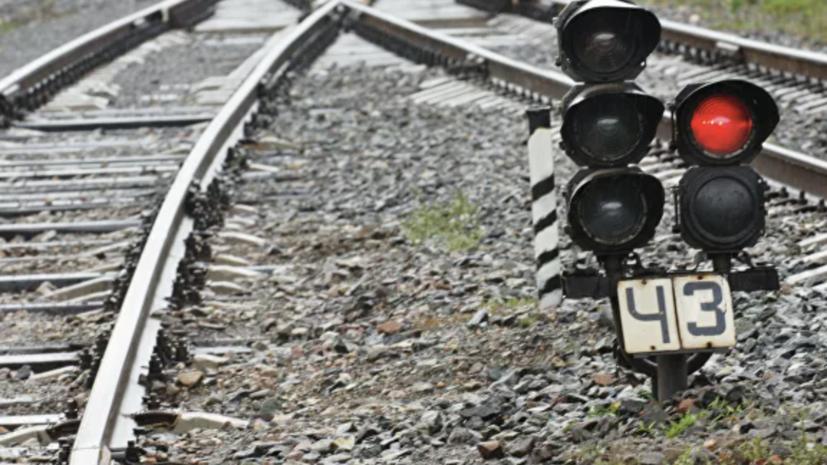 Абхазия заявила о возобновлении железнодорожного сообщения с Россией