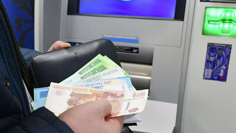 В банкоматах некоторых российских банков может появиться функция перевода по номеру телефона