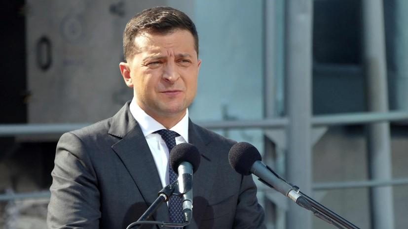 Зеленский прокомментировал ситуацию с режимом тишины в Донбассе