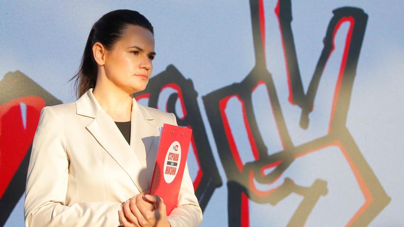 В Белоруссии отменили митинг кандидата в президенты Тихановской