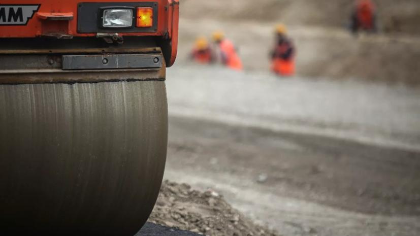 В Хабаровском крае рассказали о работе по строительству дорог