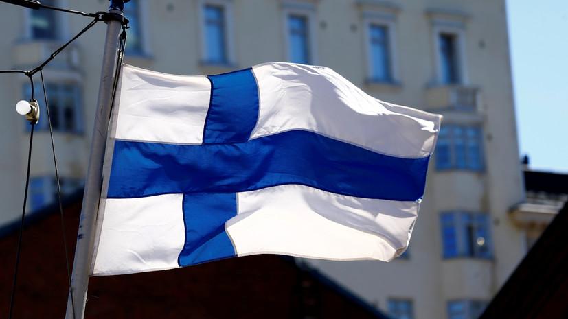 Финляндия ограничит туристические поездки с рядом стран