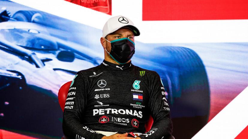 Боттас продолжит выступать за Mercedes в сезоне «Формулы-1» 2021 года