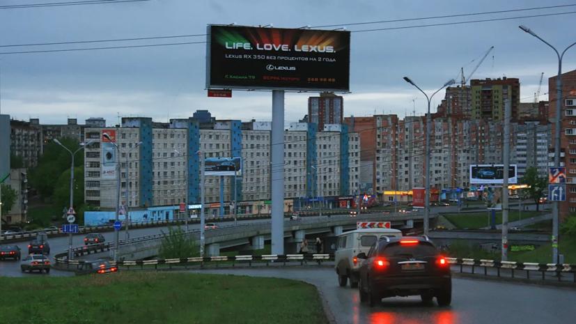В Пермском крае после жары ожидают резкое похолодание